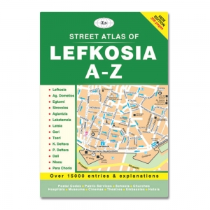 Street Atlas of Lefkosia (Nicosia) In English