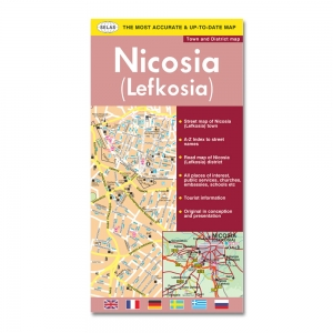Road & Tourist Map of Nicosia In English