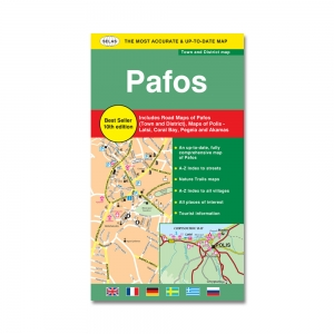 Road & Tourist Map of Pafos Town & District In English