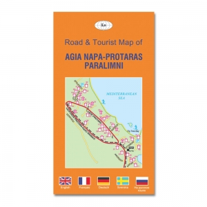 Pocket Street Map of Agia Napa-Paralimni In English