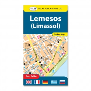 Pocket Street Map of Limassol In English