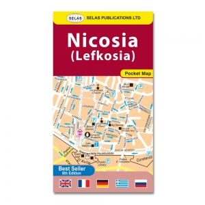 Pocket Street Map of Nicosia In English