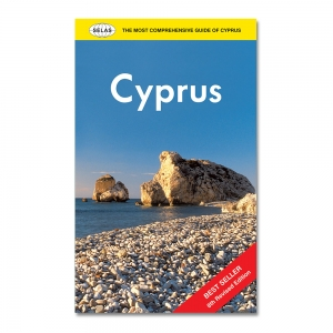 Travel Guide of Cyprus In English