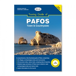 Travel Guide of Pafos In English