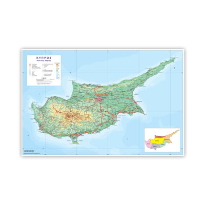 Physical Wall Map of Cyprus (In Greek)