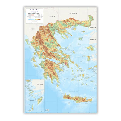 Physical Wall Map of Greece (In Greek)