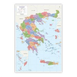 Political Wall Map of Greece (In Greek)